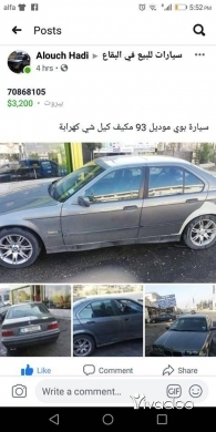 BMW in Beirut City - 70868105