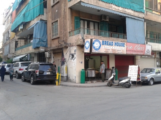 Apartments in Chiyah - شقة للبيع بالشياح شارع مارون مسك