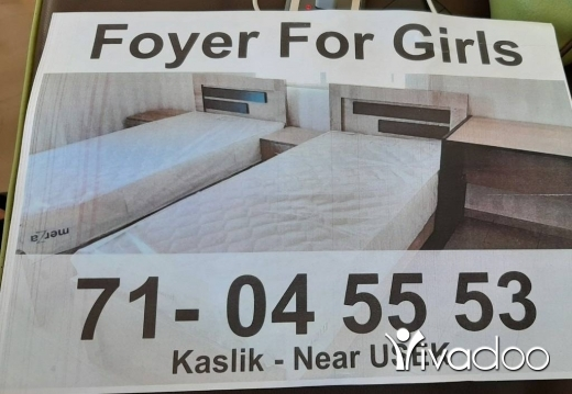 Apartments in Kaslik - Dorms for girls near usek. Employees and students are welcome.غرف للموظفات والطالبات في الكسليك