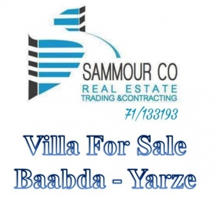 فلل في بعبدا - Villa for rent in Baabda  Yarze 2000m