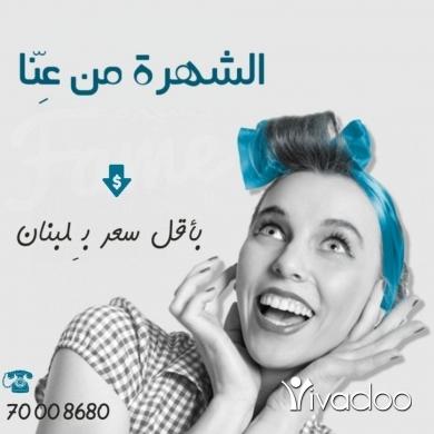 Events, Gigs & Nightlife in Baabda - سوشيل ميديا - لبنان