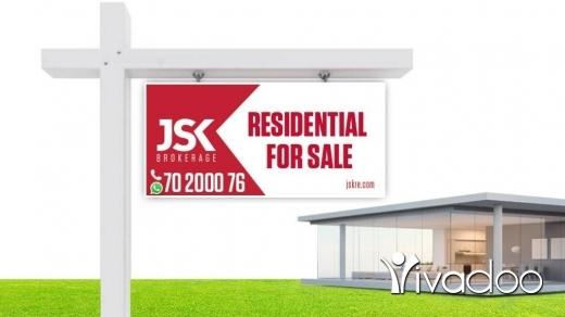 فلل في عجلتون - Under Construction Villa For Sale In A Prime Location Of Ajaltoun : L04641