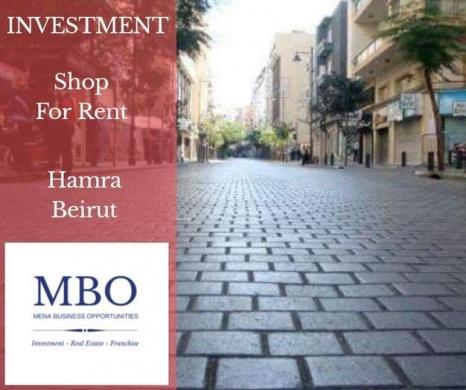 Shop in Hamra - Shop For Rent In Hamra Beirut Lebanon