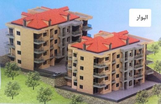 شقق في بوار - شقة جديدة للبيع في البوار 104 م