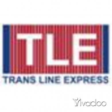 Transport in Jall El Dieb - شركة شحن من الامارات الى لبنان 00971557077093