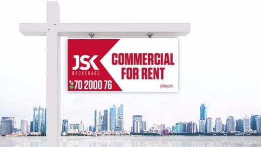 Shop in Jounieh - 37sqm Shop For Rent in Jounieh : L04154