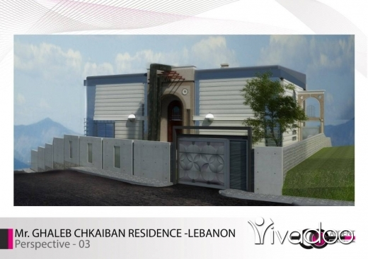 Other real estate in Ajaltoun -  LAND FOR SALE IN AJALTOUN LEBANON