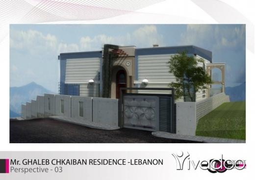 Other real estate in Ajaltoun -  LAND FOR SALE IN AJALTOUN LEBANON