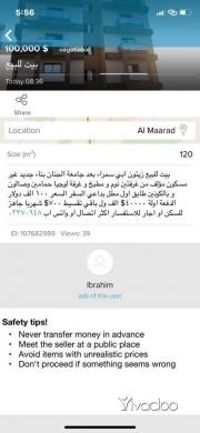 Apartments in Tripoli - 100 000 $ بيت للبيع طرابلس, الشمال