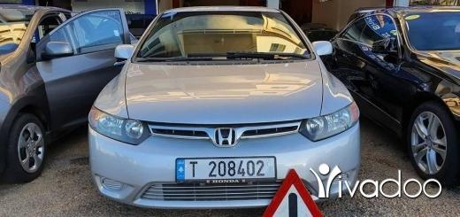 Honda in Beirut City - Honda Civic Coupèfor sale