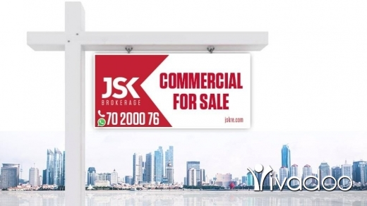 Shop in Jdeideh - L05724 Shop (A Mini Market Business) for Sale in Jdeideh