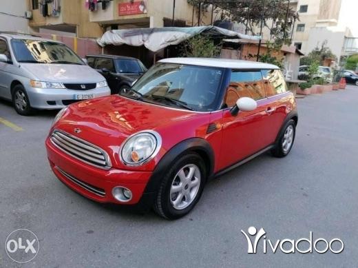 Mini in Beirut City - mini
