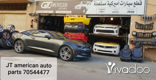 Replacement Parts in Port of Beirut - Original Spare Parts