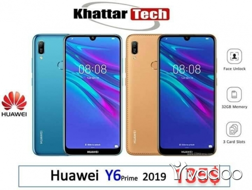 Other in Port of Beirut - Huawei Y6 prime 2019
