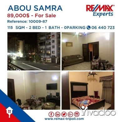 Apartments in Tripoli - Apartment for Sale in Abi Samra - Tripoli