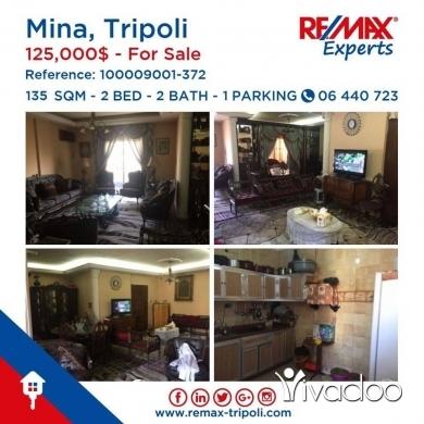 Apartments in Tripoli - شقة مع مطل بحري للبيع في الميناء - طرابلس