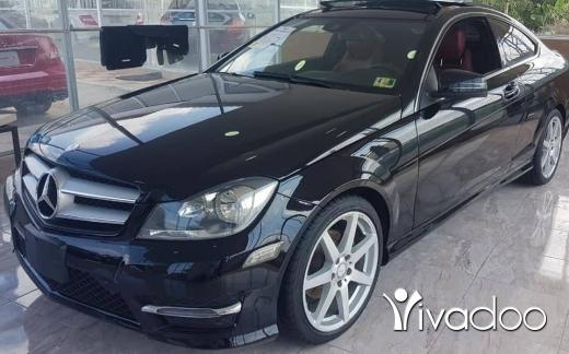 Mercedes-Benz in Sour - C250/2013