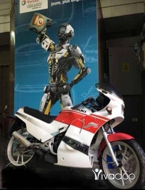 Other in Beirut City - Suzuki rg125