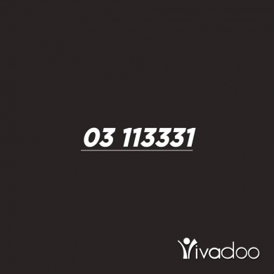 آخر في طرابلس - Recharge Numbers For Sale..