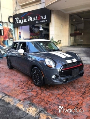 Mini in Beirut City - Mini Cooper S 2015