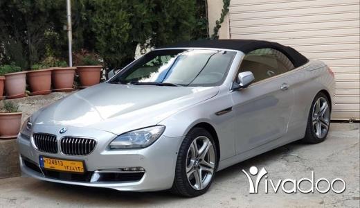 BMW in Beirut City - Bmw 650 v8