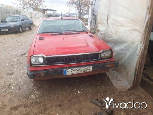 Honda in Beirut City - honda