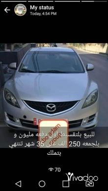 Mazda in Beirut City - مازدا 2009 للإجار تنتهي بتملك