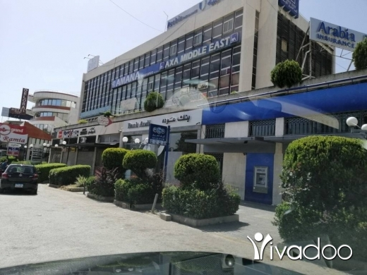 Other Commercial in Chtaura - Fully furnished office for rent great location Chtaura above Audi Bank