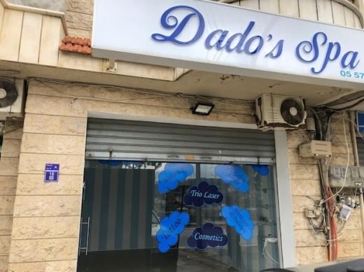 Shop in Baysour - محــل  للإيجار بيصور مـساحه 50