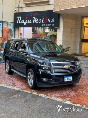 Chevrolet in Beirut City - Chevrolet Tahoe 2015 LTZ