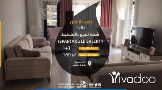 Apartments in Chatine -  شقة 3 غرف وصالة للبيع بالتقسيط في اسطنبول