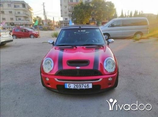 Mini in Nabatyeh - mini