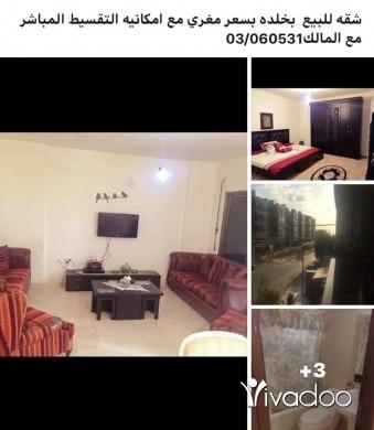 Apartments in Choueifat - شقة للبيع في خلدة مع امكانية تكملة تقسيط مباشر