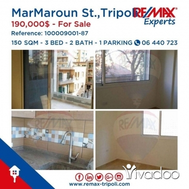 Apartments in Tripoli - Apartment for sale in Tripoli, Mar Maroun