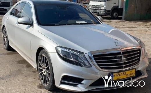 Mercedes-Benz in Sour - Mercedes benz S400 4 matic mod 2014