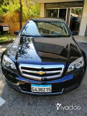 Chevrolet in Beirut City - Caprice
