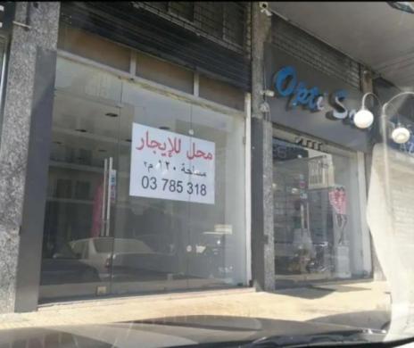 Shop in Zouk Mosbeh - Shop for rent - Zouk Mosbeh highway