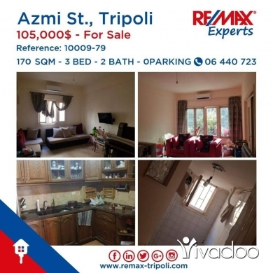 Apartments in Tripoli - Apartment For Sale In Azmi St., Tripoli