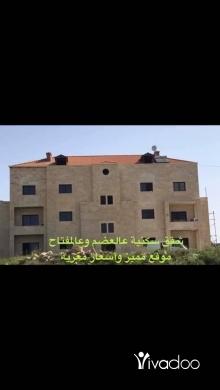 Apartments in Beirut City - شقق للبيع