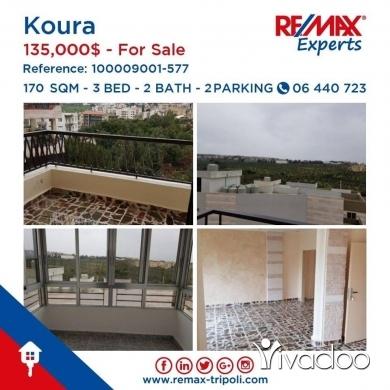 Appartements dans Tripoli - شقة حديثة البناء جاهزة للسكن معروضة للبيع
