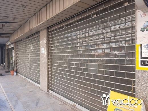 Retail in tallet al-khayat - محل واجهتين موقع حيوي نقبل شك بنكيير