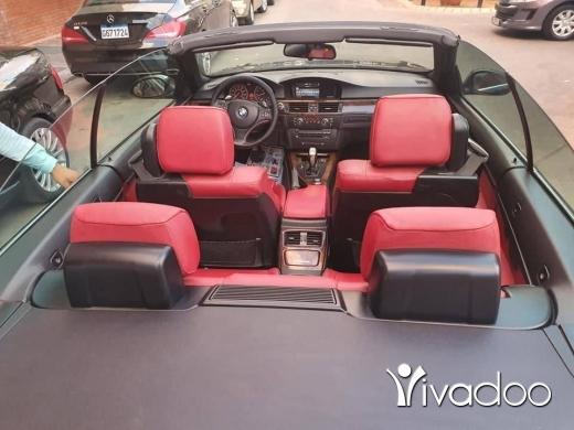 BMW dans Beyrouth - Bmw