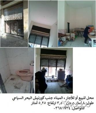 Apartments in Tripoli - للبيع أو للأجار محل
