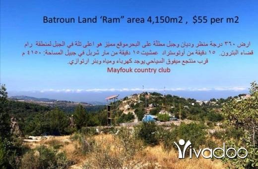 Terrain dans Ram - A 4150 m2 land with an open mountain/sea view for sale in Batroun - Ram