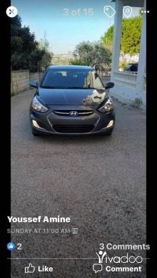 Hyundai in Beirut City - Car for sale