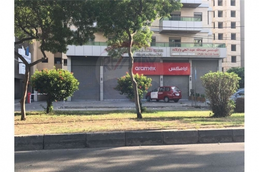 Office in Tripoli - Office/Showroom for Rent – Al Maarad, Tripoli
