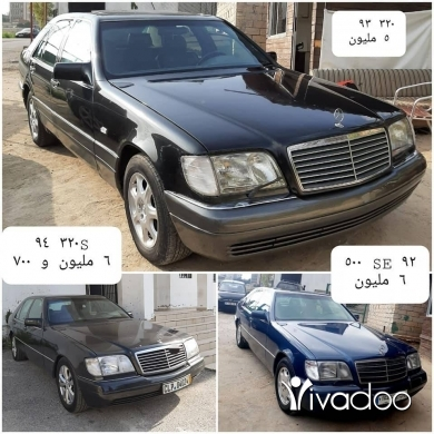 Mercedes-Benz in Zgharta - Mercedes w140 320 - 500