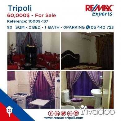 Appartements dans Tripoli - شقة صغيرة للبيع في منطقة الخناق - طرابلس