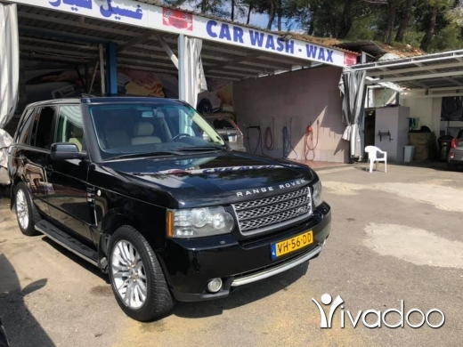 Rover in Aley - Car for sale