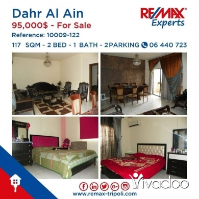 Apartments in Tripoli - Apartment for sale in Dahr Al Ain, Al Koura